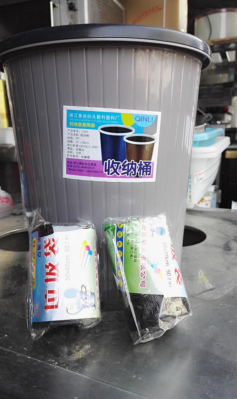 合肥周谷堆旧货市场--利群新旧市场--家庭收纳桶